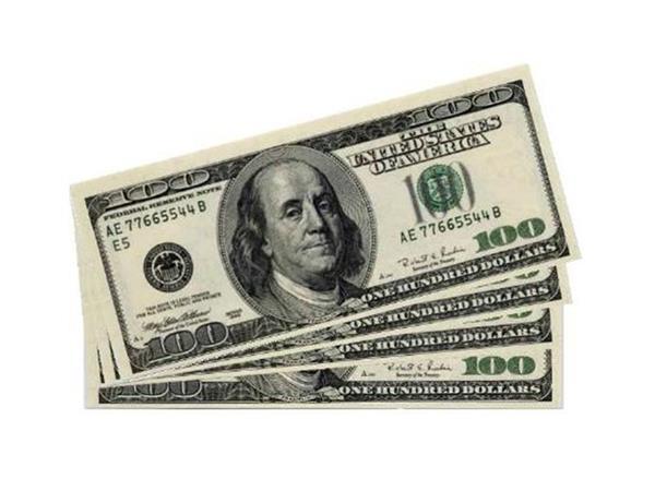 """Money Matters: Understanding Money and The Economy"""